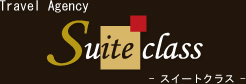 Trave Agency Suite class -スイートクラス-